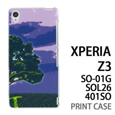 XPERIA Z3 SO-01G SOL26 401SO 用『No1 T 草原の一本の木』特殊印刷ケース【 xperia z3 so01g so-01g SO01G sol26 401so docomo au softbank エクスペリア エクスペリアz3 ケース プリント カバー スマホケース スマホカバー】の画像