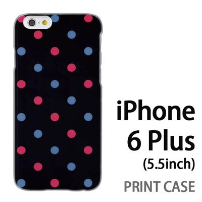 iPhone6 Plus (5.5インチ) 用『0822 水赤ドット』特殊印刷ケース【 iphone6 plus iphone アイフォン アイフォン6 プラス au docomo softbank Apple ケース プリント カバー スマホケース スマホカバー 】の画像