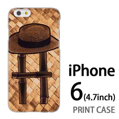 iPhone6 (4.7インチ) 用『No1 H ハット』特殊印刷ケース【 iphone6 iphone アイフォン アイフォン6 au docomo softbank Apple ケース プリント カバー スマホケース スマホカバー 】の画像