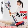 ★약 97만원.앱다운쿠폰특가★「Dyson V8 Fluffy.최신모델 SV10 FF  다이슨 청소기/관부가세 포함/한정수량/추가요금없습니다/다이슨 v8 플러피. 전화 상담 가능  ☎ 070-8224-0238