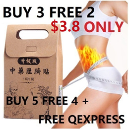 BUY 3 FREE 2 * $3.8 ONLY 10pc/box Traditional Chinese Medicine Night Navel Patch - Detox/Weight Loss