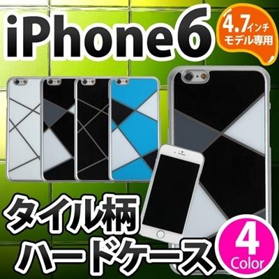 iPhone6s/6 ケースシルバー フレーム タイル柄 ハードケース 耐衝撃 おしゃれ PC素材 ハード お洒落 可愛い かわいい 保護 アイフォン6 case IP61P-023[ゆうメール配送][送料無料]の画像