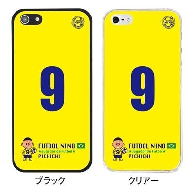 【iPhone5S】【iPhone5】【サッカー】【ブラジル】【iPhone5ケース】【カバー】【スマホケース】 ip5-10-f-bz01の画像