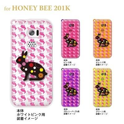 【NAGI】【HONEY BEE ケース】【201K】【Soft Bank】【カバー】【スマホケース】【クリアケース】【アニマル】【うさぎ】【シルエットうさぎ】 24-201k-ng0022の画像