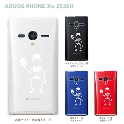 【AQUOS PHONEケース】【203SH】【Soft Bank】【カバー】【スマホケース】【クリアケース】【スカル】 10-203sh-ca0012の画像