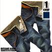 【メール便送料無料】ストレート デニムパンツ ジーパン ジーンズ ロングパンツ メンズ ボトムス【y】