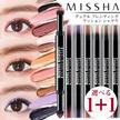 【MISSHA/ミシャ】NEW デュアル ブレンディング クッション シャドウ 1+1/メイクアップ/アイシャドウ/ポイントメイク/韓国コスメ/韓国化粧品/韓国ビューティー