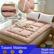 Japanese style Tatami Mattress / Single and Queen / Breathable / Bedsheets / Bedframe / 3 Colours