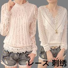 韓国ファッション Tシャツ/シャツ/レース 刺绣 Tシャツ/コストコ/ジャージ/ドレス/bigbang/exo/、シンプルロングブラウス/シフォンシャツ 大きめロングシャツブラウス
