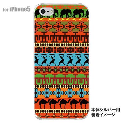 【iPhone5S】【iPhone5】【Clear Fashion】【iPhone5ケース】【カバー】【スマホケース】【クリアケース】【クリアーアーツ】【アフリカンヒーリング】 09-ip5-af0009の画像