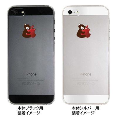 【iPhone5S】【iPhone5】【iPhone5】【ケース】【カバー】【スマホケース】【クリアケース】【アップルを抱えるクマ】 ip5-08-ca0040の画像