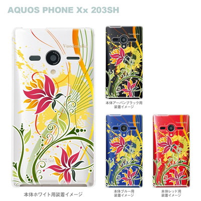 【AQUOS PHONEケース】【203SH】【Soft Bank】【カバー】【スマホケース】【クリアケース】【Vuodenaika】 21-203sh-ne0025caの画像