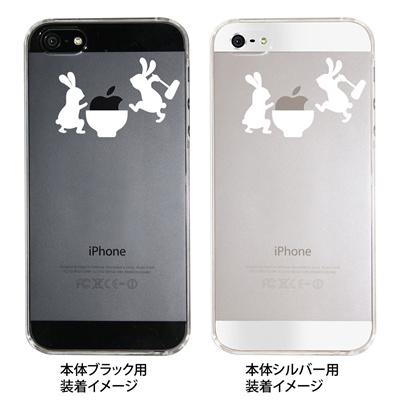 【iPhone5S】【iPhone5】【iPhone5ケース】【カバー】【スマホケース】【クリアケース】【ウサギの餅つき】 ip5-06-ca0025の画像