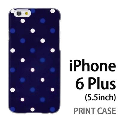 iPhone6 Plus (5.5インチ) 用『0822 白青ドット』特殊印刷ケース【 iphone6 plus iphone アイフォン アイフォン6 プラス au docomo softbank Apple ケース プリント カバー スマホケース スマホカバー 】の画像