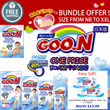 [Apply Qoo10 Cart Coupon] Japan Diapers/Pants 4 Packs Deal-MIX SIZES! Free 2 x Large Thick 70s Wipes