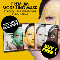 ❤BUY 1 GET 1 FREE + $5 REBATE❤SEE RESULTS❤ULTRA HIGH QUALITY REAL GOLD/SILVER/BLACK/GREEN PREMIUM MODELING MASKS❤KOREA 1ST RUBBER MASKS WITH NO WATER NEEDED❤KOREA CELEBRITIES SPA❤SHANGPREE❤