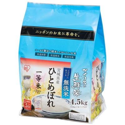 生鮮米 無洗米 宮城県産 ひとめぼれ 4.5kg 手軽に炊ける無洗米♪☆一等米100%使用!の画像
