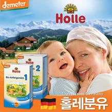 ★$85 카트쿠폰 특가★무료배송.5~6일소요★ 홀레 분유 1단계/2단계/3단계/4단계 [Holle] Organic baby infant Formula stage 1/2/3/4(stage 1 400g x 12 / stage 2/3/4 600g x 8)/4.8Kg