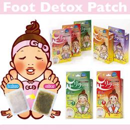★BUY 2 FREE SHIPPING★Japan No.1 Foot Detox Patch Ashirira Sheet 30 sheets 7 types! Made in Japan!