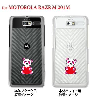 【MOTOROLA RAZR ケース】【201M】【Soft Bank】【カバー】【スマホケース】【クリアケース】【パンダ】 22-201m-ca0024の画像