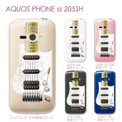 【AQUOS PHONE ss 205SH】【205sh】【Soft Bank】【カバー】【ケース】【スマホケース】【クリアケース】【ミュージック】【エレキギター】 06-205sh-mu0001の画像