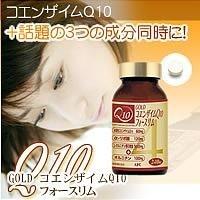 GOLD コエンザイムQ10 フォースリ�