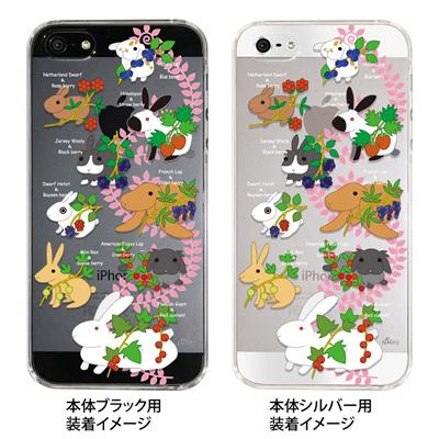 【iPhone5S】【iPhone5】【NAGI】【iPhone5ケース】【カバー】【スマホケース】【クリアケース】【アニマル】【うさぎ&ベリー】 24-ip5-ng0014の画像