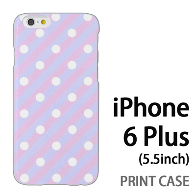 iPhone6 Plus (5.5インチ) 用『0823 ストライプドット 水』特殊印刷ケース【 iphone6 plus iphone アイフォン アイフォン6 プラス au docomo softbank Apple ケース プリント カバー スマホケース スマホカバー 】の画像
