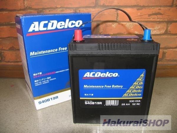 【クリックで詳細表示】[ACDELCO]ACデルコ 国産車用バッテリー 品番S40B19R