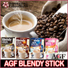AGF BLENDY ESPRESSO STICKS | CHOOSE FROM ANY 4 TYPES!