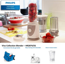 Philips Daily Collection Mini Blender - HR2874/01 with 2 years international warranty