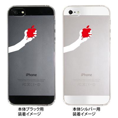 【iPhone5S】【iPhone5】【iPhone5ケース】【カバー】【スマホケース】【クリアケース】【ハンド】 ip5-08-ca0051の画像