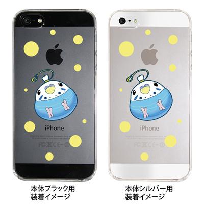 【iPhone5S】【iPhone5】【まゆイヌ】【Clear Arts】【iPhone5ケース】【カバー】【スマホケース】【クリアケース】【ヨーヨー】【セキセイインコ】【水風船】 26-ip5-md0030の画像