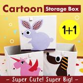 😍[1+1] Cute Animal Children Toys Storage Boxes / Children Room Accessories / Storage / Decor 😍