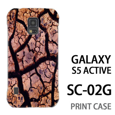 GALAXY S5 Active SC-02G 用『No4 ひび割れ』特殊印刷ケース【 galaxy s5 active SC-02G sc02g SC02G galaxys5 ギャラクシー ギャラクシーs5 アクティブ docomo ケース プリント カバー スマホケース スマホカバー】の画像
