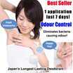 *Group buy special! $1.43 per gram!*Japan Best Seller! QB 7 Days Long Lasting Deodorant Cream Feel Fresh All Day! Odour Control~