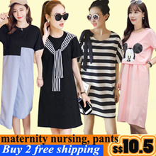 [17 May 2017] Nursing Wear Top/Breastfeeding dress/ pants/large Pajamas Maternity Clothes Plus Size