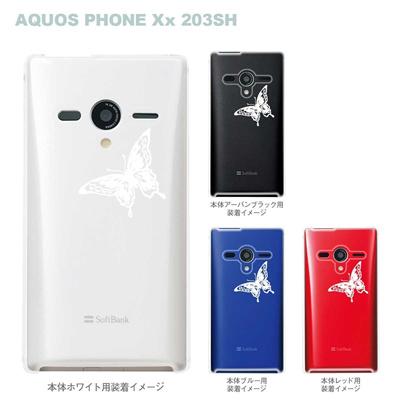 【AQUOS PHONEケース】【203SH】【Soft Bank】【カバー】【スマホケース】【クリアケース】【クリアーアーツ】【蝶】 22-203sh-ca0008の画像