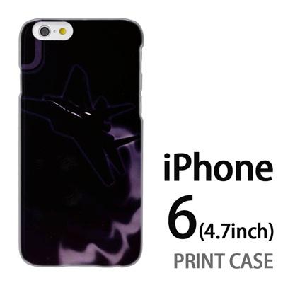 iPhone6 (4.7インチ) 用『No1 J 戦闘機』特殊印刷ケース【 iphone6 iphone アイフォン アイフォン6 au docomo softbank Apple ケース プリント カバー スマホケース スマホカバー 】の画像