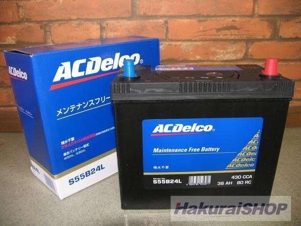 【クリックで詳細表示】[ACDELCO]ACデルコ 国産車用バッテリー 品番S55B24L