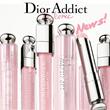 <💄限定色追加!🇯🇵日本国内配送>Dior ディオール アディクト リップスティック  dior addict アディクトリップマキシマイザー💄アディクトリップグロウ