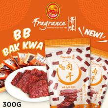 [Fragrance] BB Bak Kwa 300g [MUST TRY] [READY TO EAT] [TASTY]