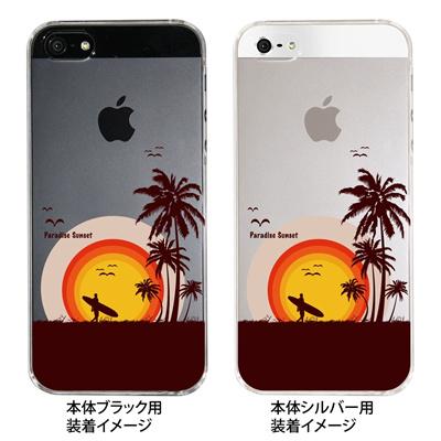【iPhone5S】【iPhone5】【Clear Arts】【iPhone5ケース】【カバー】【スマホケース】【クリアケース】【サマー】 09-ip5-su0001の画像