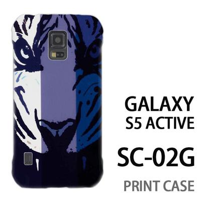 GALAXY S5 Active SC-02G 用『No4 ブルータイガー』特殊印刷ケース【 galaxy s5 active SC-02G sc02g SC02G galaxys5 ギャラクシー ギャラクシーs5 アクティブ docomo ケース プリント カバー スマホケース スマホカバー】の画像