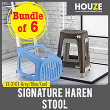 Bundle Of 6 ♦ Stackable Chairs/Stools ♦  Durable ♦ 100% Virgin PP
