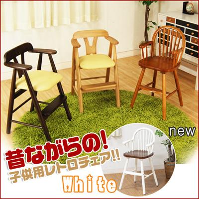 ベビーチェアー 木製ベビーチェア ミルキー子供家具 イス オフィスチェア 子供専用チェア 赤ちゃんチェア 足置きチェア m091303の画像