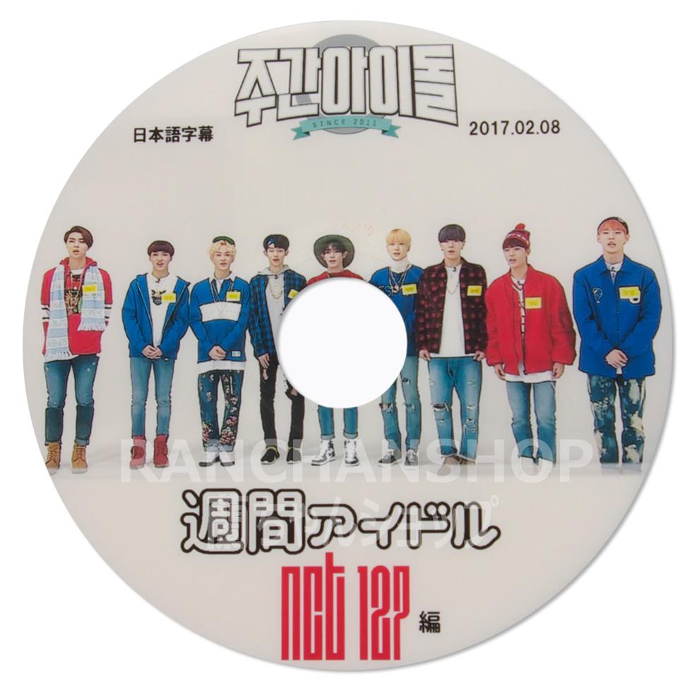 170208 NCT127 週間アイドル 週刊アイドル★日本語字幕★韓流DVD K-POP DVD  韓流dvdショップ