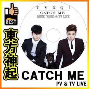 ◆K-POP DVD◆東方神起 TVXQ 2012 Catch Me PV DVD amp  TV Live DVD 韓流dvd / ユンホ チャンミン U-Know Maxの画像