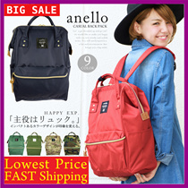 【FREE LOCAL SHIPPING】 2016 Anello ❤  elegance design Large backpack anello / womens fashionable school large capacity cute bag casual bag camouflage outdoor camouflage Local Seller