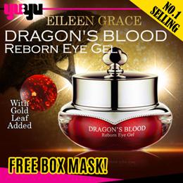 EILEEN GRACE ♥ FREE BOX MASK ♥ Dragon Blood Reborn Eye Gel 龙血素胶原眼部赋活金萃 ♥
